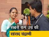 Video : 25 साल की उम्र में सांसद बन गईं ओडिशा की चंद्राणी मुर्मू