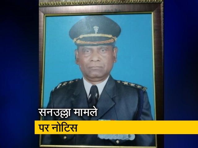 Videos : पूर्व भारतीय सैनिक मोहम्मद सनाउल्लाह को मिली जमानत
