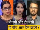 Video : प्राइम टाइम: बंगाल की सियासत में हिंसा का जिम्मेदार कौन?