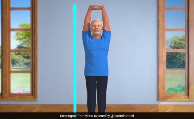 Watch: In PM Modi's Next Yoga Lesson, Tadasana