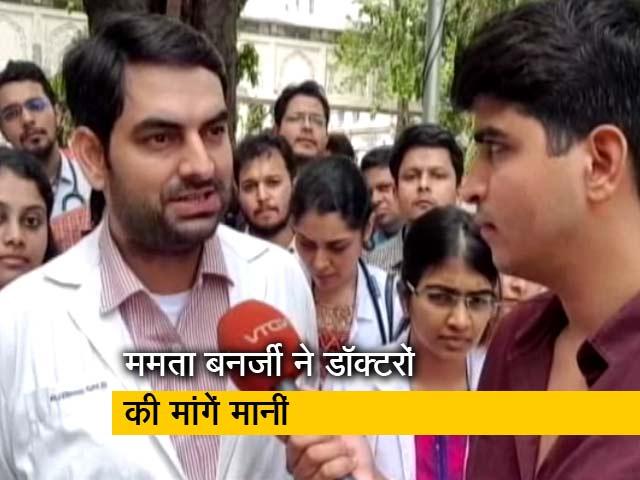 Video : रवीश कुमार का प्राइम टाइम: बंगाल में हड़ताली डॉक्टर काम पर लौटे, सात दिन चली हड़ताल