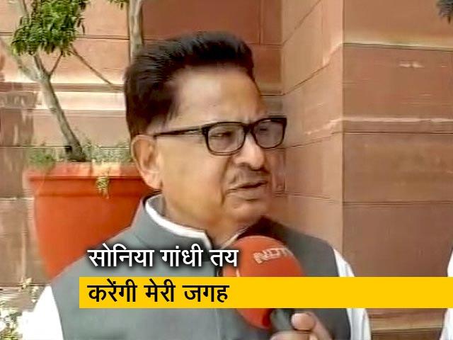 Video : लोकसभा में राहुल गांधी को कांग्रेस का नेता बनाए जाने की अटकलों को लेकर मल्लिकार्जुन खड़गे ने कही ये बात