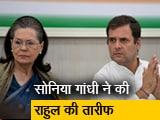 Video : बीजेपी से हर रोज लड़ेंगे : राहुल गांधी ने कांग्रेस सदस्यों से कहा