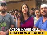 Video : Three Arrested For Attacking Cast And Crew Of Ekta Kapoor's <i>Fixer</i>