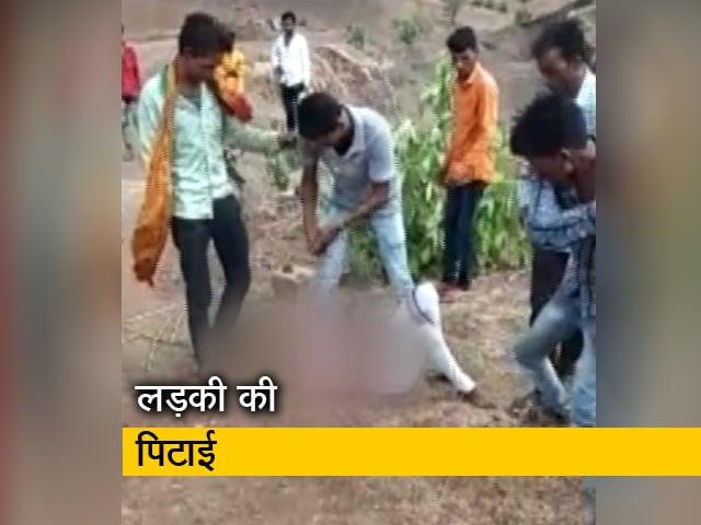 Videos : दलित लड़के के साथ भागी लड़की की बेरहमी से पिटाई