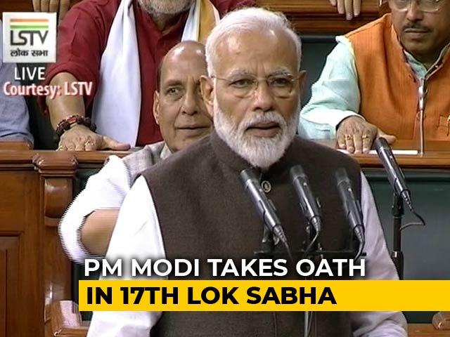 Video : 'Modi, Modi' Chants, Cheers As PM Takes Oath In New Lok Sabha. Watch