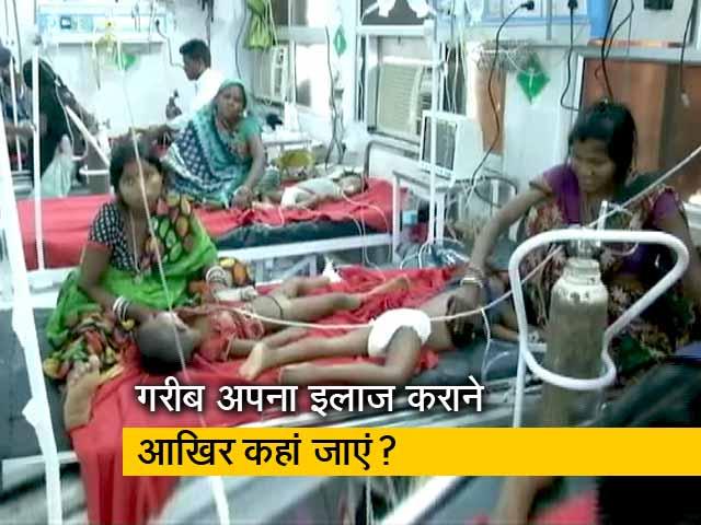 Videos : रवीश कुमार का प्राइम टाइम: बिहार में स्वास्थ्य बजट क्यों कम हुआ?