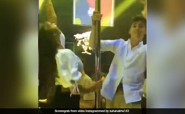 सुहाना खान ने दोस्त के साथ किया धमाकेदार पोल डांस, थम नहीं रहा वीडियो देखने का सिलसिला