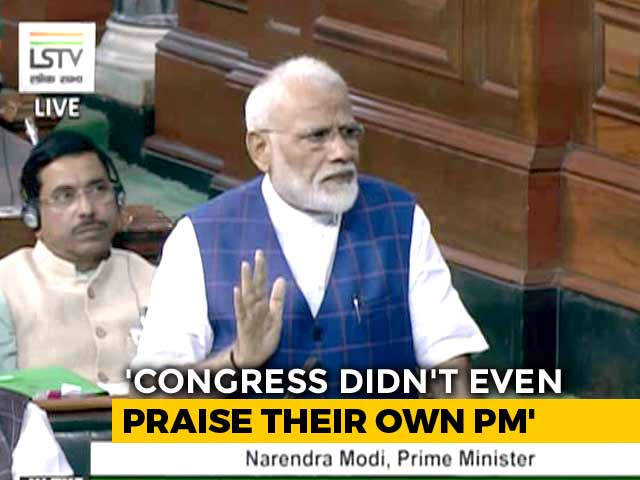 "Video : PM Takes On Gandhis In Parliament: ""People Outside Family Not Recognised"""