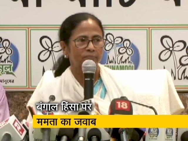 Video : बंगाल हिंसा पर ममता का केंद्र को जवाब, कहा- हालात नियंत्रण में