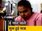 Video : कृष्णा श्रीराम ने बताया क्या है उषा सिलाई स्कूल कार्यक्रम