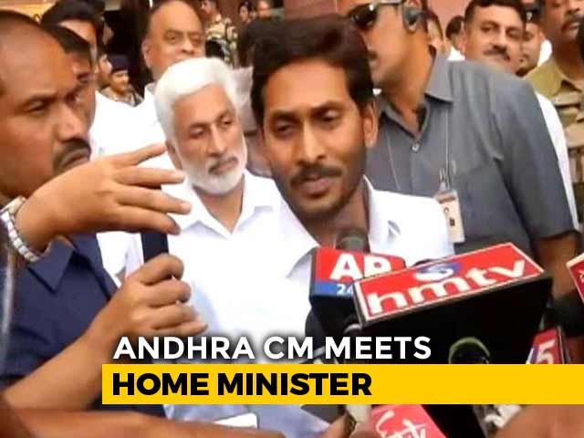 Video : Jagan Reddy Meets Home Minister Amit Shah Over Special Status For Andhra