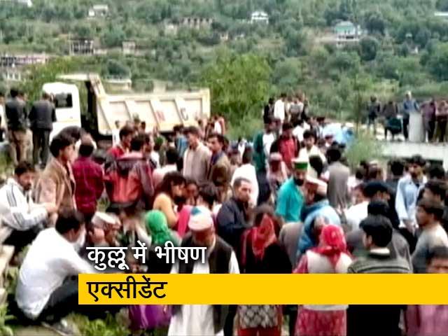 Video : कुल्लू: गहरे नाले में गिरी बस, 44 लोगों की मौत