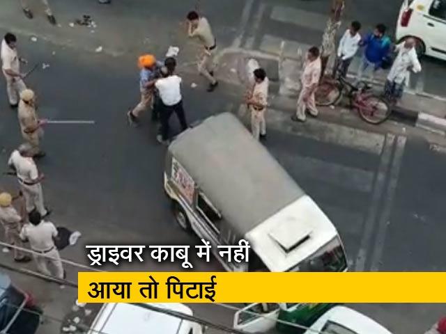 Videos : दिल्ली : टैम्पो ड्राईवर ने पुलिसवाले के सिर पर तलवार मारी