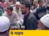 Videos : कश्मीर के लोगों की जागी उम्मीदें, लोगों तक पहुंचे 4500 अफसर-कर्मचारी