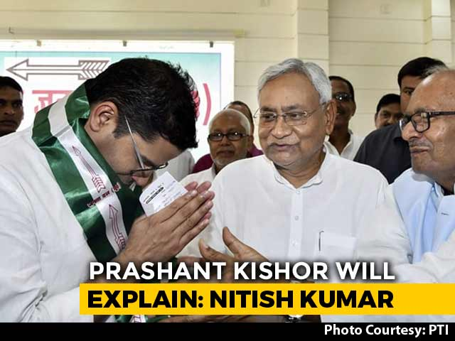"Video : ""He'll Explain"": Nitish Kumar On Prashant Kishor Helping Mamata Banerjee"