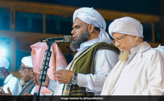 Kerala Ramzan Congregation Ends With Pledge Against Terrorism