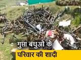 Video : शाही शादी के बाद मुसीबत बना 200 टन कचड़ा