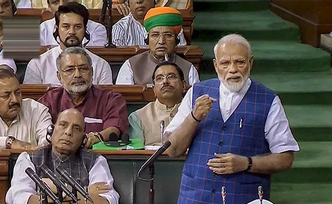 17वीं लोकसभा के अपने पहले भाषण में PM मोदी ने किया नेहरू का जिक्र तो कांग्रेस बोली- यह हमारी बड़ी जीत
