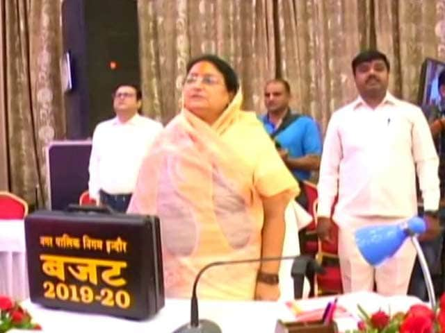 "Video : ""Slip Of Tongue"": Civic Body Starts National Anthem, Switches Midway"