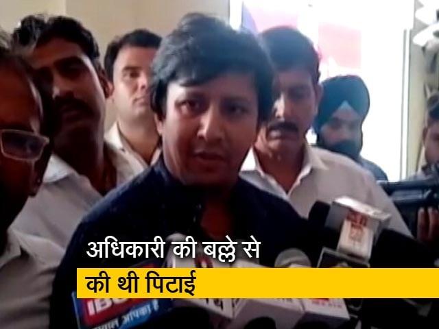 Videos : आकाश विजयवर्गीय को भोपाल की विशेष अदालत से मिली जमानत