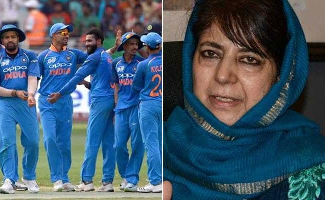 टीम इंडिया ने पाक को चटाई धूल तो महबूबा मुफ्ती ने यूं दिया रिएक्शन, Tweet हुआ वायरल