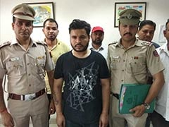 मेडिकल कॉलेज में दाखिला दिलाने के नाम पर ठगी करने वाले गिरोह का सदस्य गिरफ्तार
