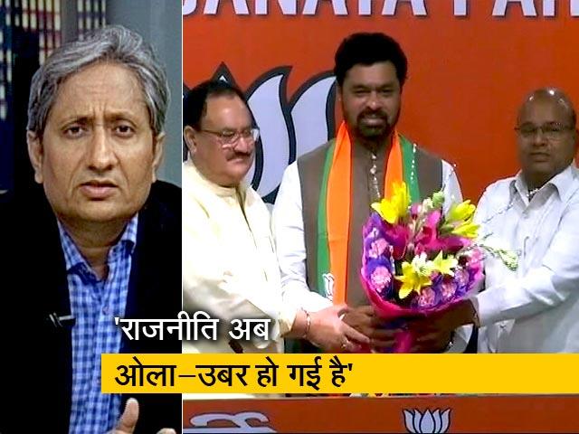 Videos : रवीश कुमार का प्राइम टाइम: जब टीडीपी में थे तो लगे थे आरोप, अब बीजेपी में हुए शामिल