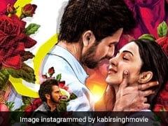 शाहिद कपूर की 'कबीर सिंह' पर बोले बॉलीवुड एक्टर- ईद पर रिलीज होती तो 'भारत' का क्या होता...