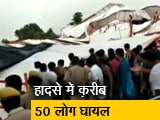 Video : राजस्थान के बाड़मेर ज़िले में हादसा, टेंट गिरने से 18 लोगों की मौत
