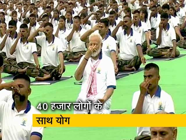 Video : International Yoga Day: रांची में 40 हजार लोगों के साथ योग कर रहे पीएम मोदी