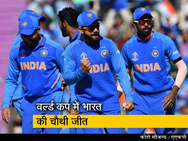 Videos : अफगानिस्तान के बल्लेबाजों पर भारी पड़े भारतीय गेंदबाज