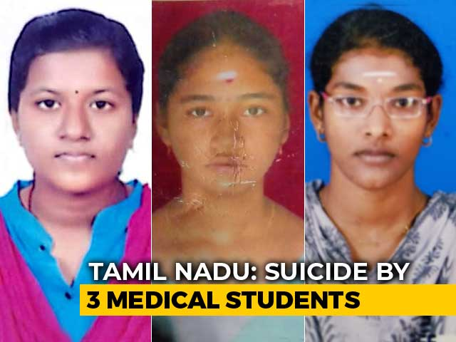 Video : 3 Tamil Nadu Student Suicides In 2 Days, They Failed NEET Exam