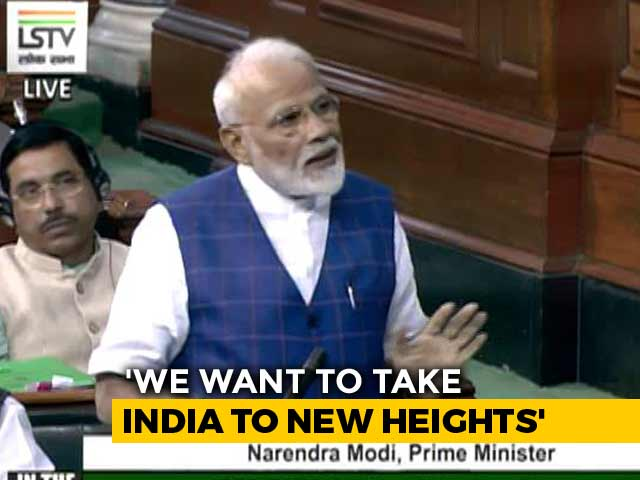 "Video : ""2019 Mandate Came After A Trial By Fire"", Says PM Modi In Parliament"
