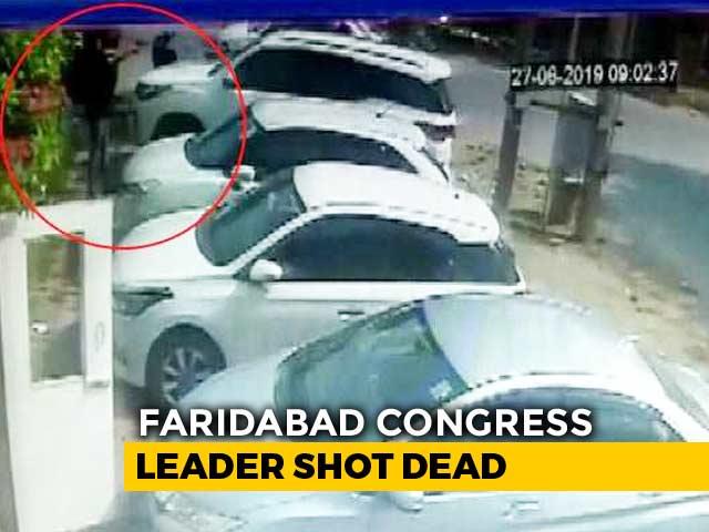 Video : Haryana Congress Leader Killed Outside Gym Near Delhi, Murder On CCTV