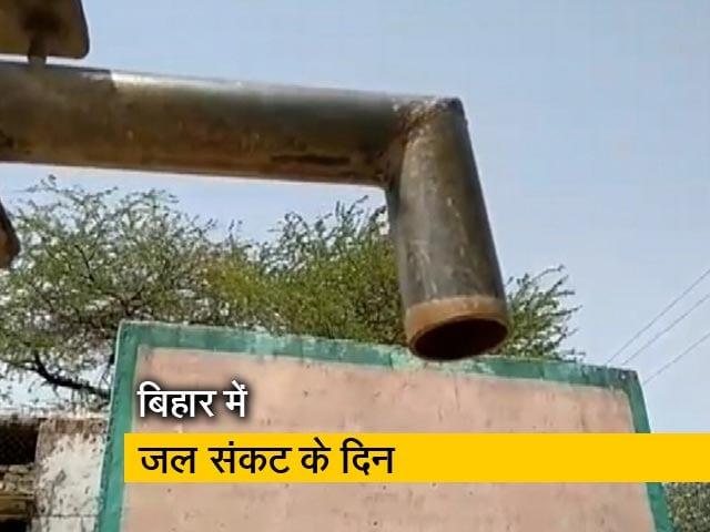 Videos : रवीश कुमार का प्राइम टाइम: बिहार में जल संकट को बुलावा देते सबमर्सिबल पंप...