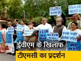 Video : टीएमसी सांसदों का संसद परिसर में EVM के खिलाफ प्रदर्शन