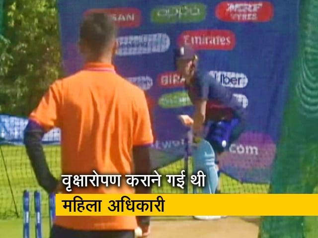 Videos : World Cup 2019: इंग्लैंड ने टीम इंडिया के सामने रखा 338 रनों का विशाल लक्ष्य