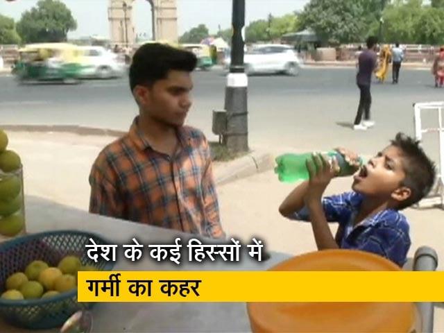 Videos : 35 साल की गर्मी का रिकॉर्ड टूटा, देश के कई हिस्सों में बरपा कहर