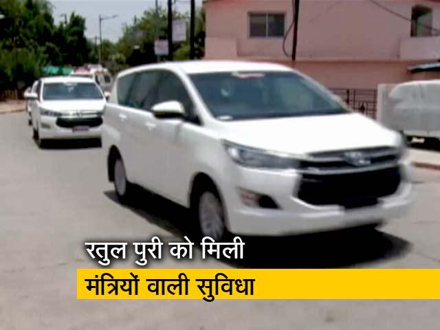 Video : मध्य प्रदेश के CM  कमलनाथ के भांजे को VVIP सुविधा, विपक्ष ने उठाए सवाल