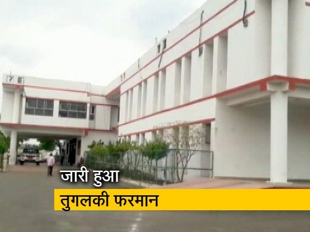 Videos : मध्य प्रदेश: रेप पीड़िता के शुद्धिकरण के लिए जारी हुआ तुगलकी फरमान