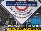 "Video : Southern Railway's ""Only English Or Hindi"" Order Scrapped After Criticism"