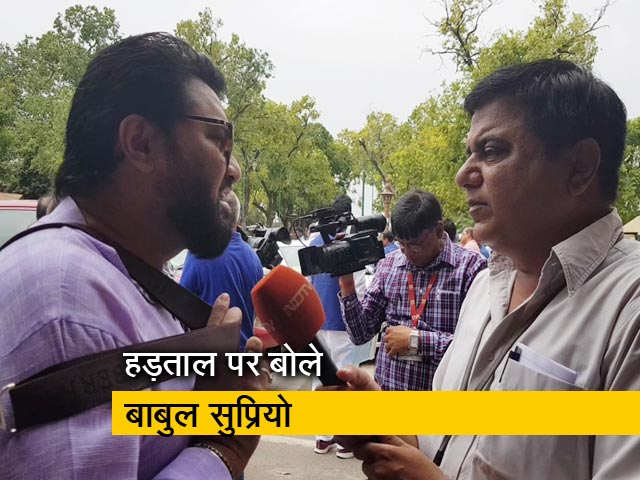 Videos : बीजेपी सांसद बाबुल सुप्रियो का ममता बनर्जी पर हमला