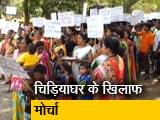 Video : मुंबई: आदिवासियों ने चिड़ियाघर बनाने का किया विरोध प्रदर्शन