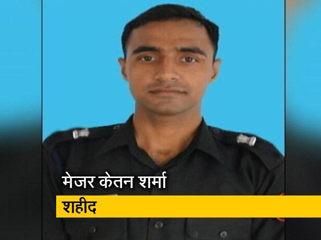 Videos : जम्मू-कश्मीर: अनंतनाग में सेना और आतंकियों के बीच मुठभेड़, मेजर शहीद