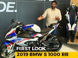 Video: 2019 BMW S 1000 RR First Look