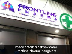 IMA Jewels Scam: Raids Carried Out At Stores Of Rayyan, Frontline Pharma