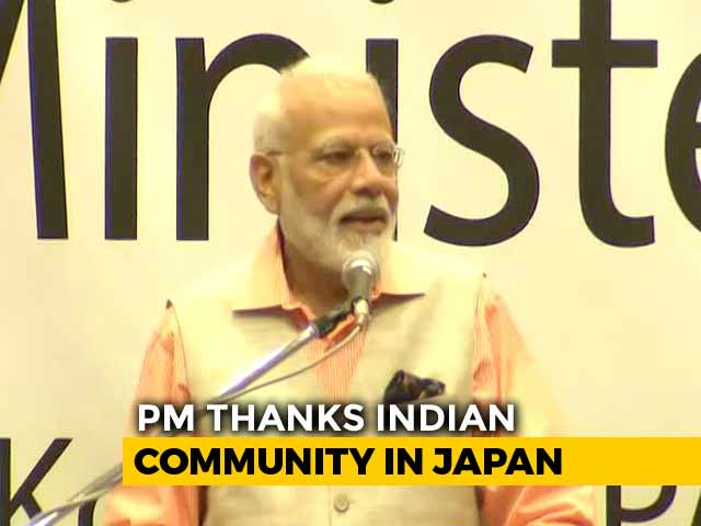 "Video : ""50,000 Start-Ups In 5 Years Is Goal,"" PM Says In Japan"