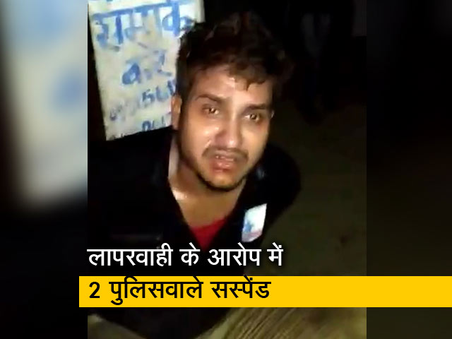 Videos : झारखंड : पीट-पीटकर युवक की हत्या मामले में 5 लोग गिरफ्तार