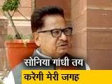 Videos : लोकसभा में राहुल गांधी को कांग्रेस का नेता बनाए जाने की अटकलों को लेकर मल्लिकार्जुन खड़गे ने कही ये बात